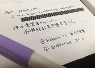 カキモリ - 榛原トモエリバー - 書き書き