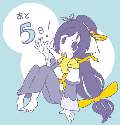 クオンカウント5