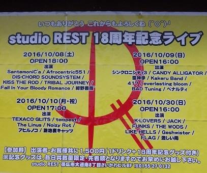 20161030_03.jpg