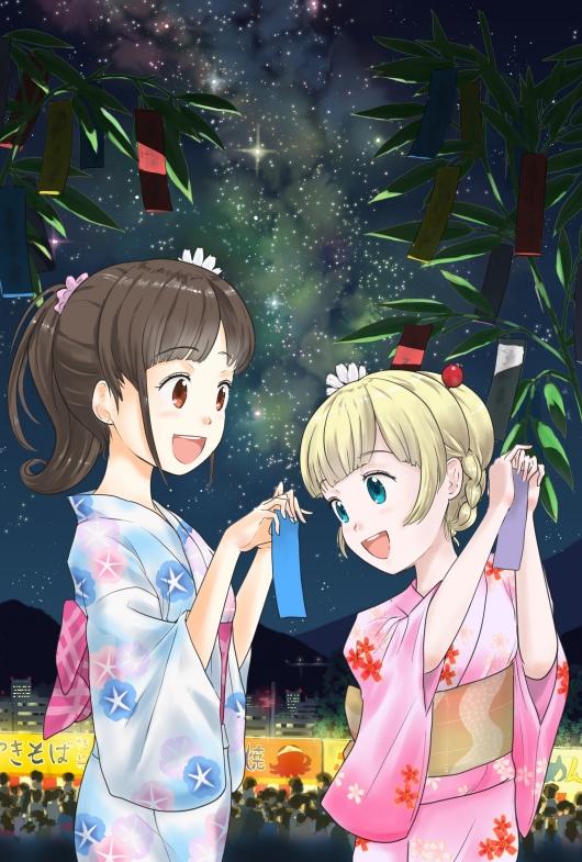 2016_tanabata_1_ns.jpeg