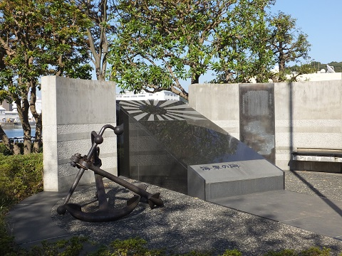 海軍の碑・ヴェルニー公園