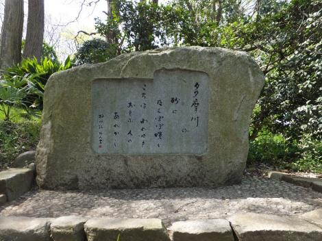 兵庫島公園の牧水歌碑