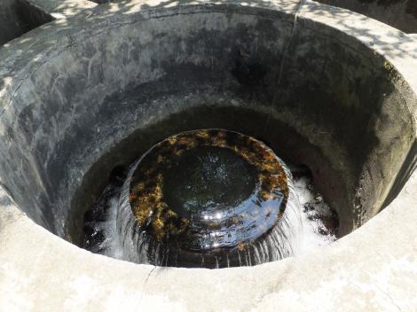 岩堂セギ円筒分水庫