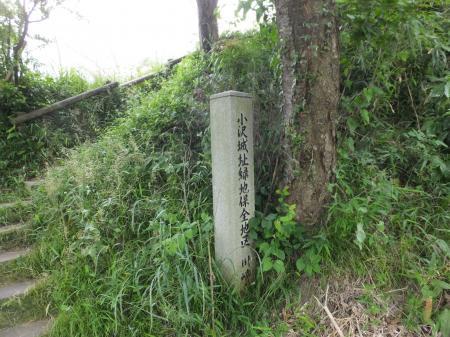小沢城址上り口