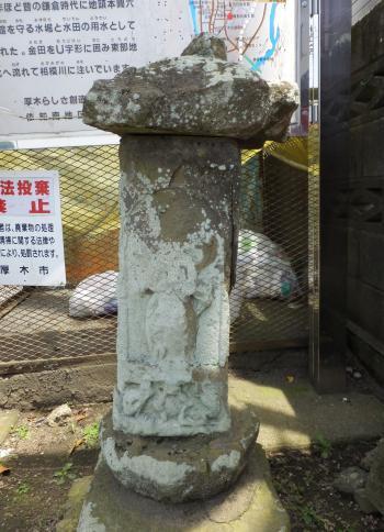 厚木市金田東部自治会館の庚申塔