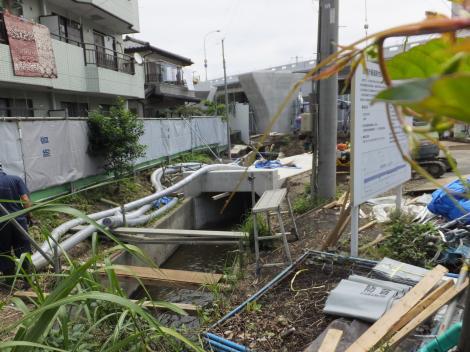 登戸雨水幹線のボックスカルバート化工事