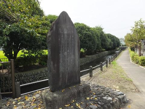 土地改良完成記念碑
