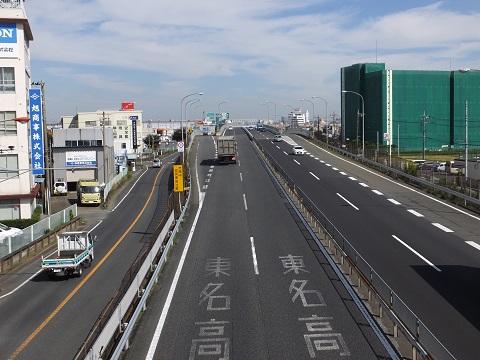 小田原厚木道路(R271)