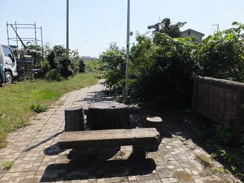 玉川緑道終点(起点)