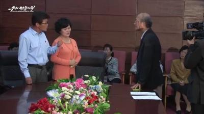 남조선으로 유인랍치된 피해자가족들 재미동포에게 위임장 전달mp4_000259806
