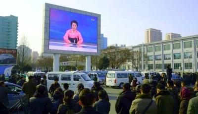 20160616 wrost joke pyongyang