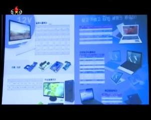 푸른하늘전자제품공장을 찾아서 2 우리의 힘과 기술이 제일입니다mp4_000416412