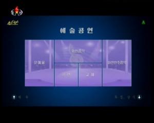 20160816 망TV다매체열람기 《만방》mp4_000482083