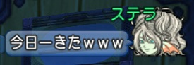 DQXGame 2016-04-30 23-55-55-388