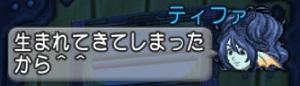 DQXGame 2016-04-30 23-57-08-976