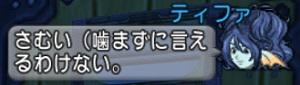 DQXGame 2016-05-01 00-03-20-179