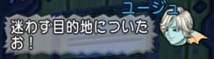 DQXGame 2016-05-01 00-04-57-129