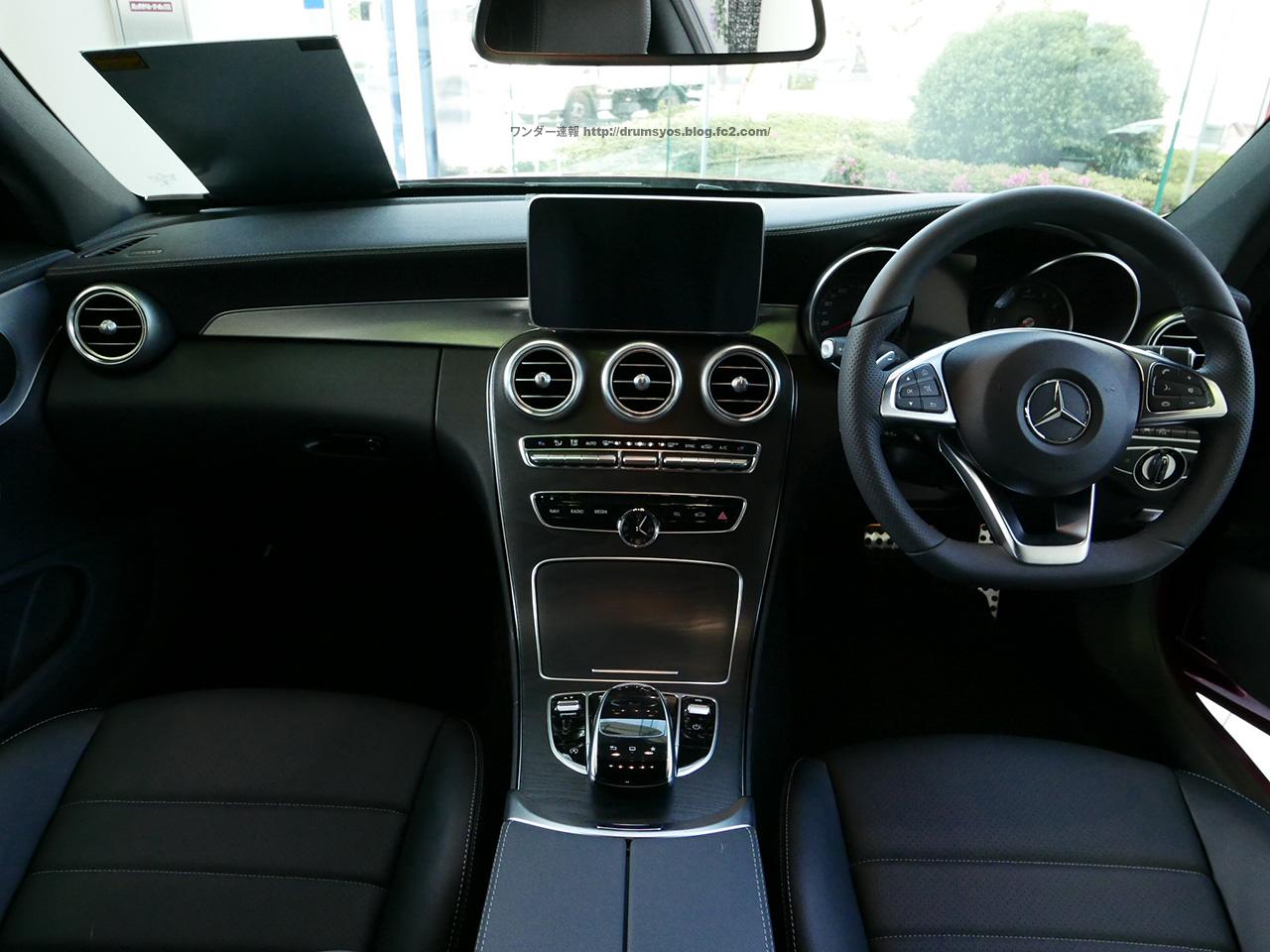 C_coupe21.jpg