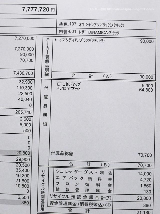 E200AV-S02.jpg