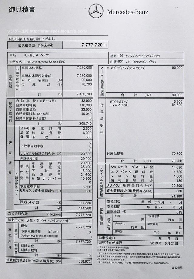 E200AV-S03.jpg