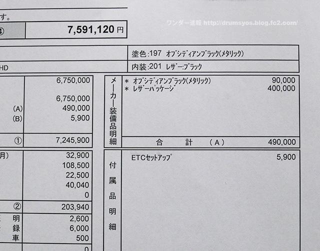 E200AV02.jpg