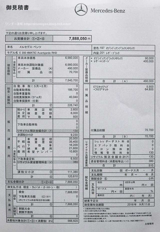 E200AV4MTC03.jpg