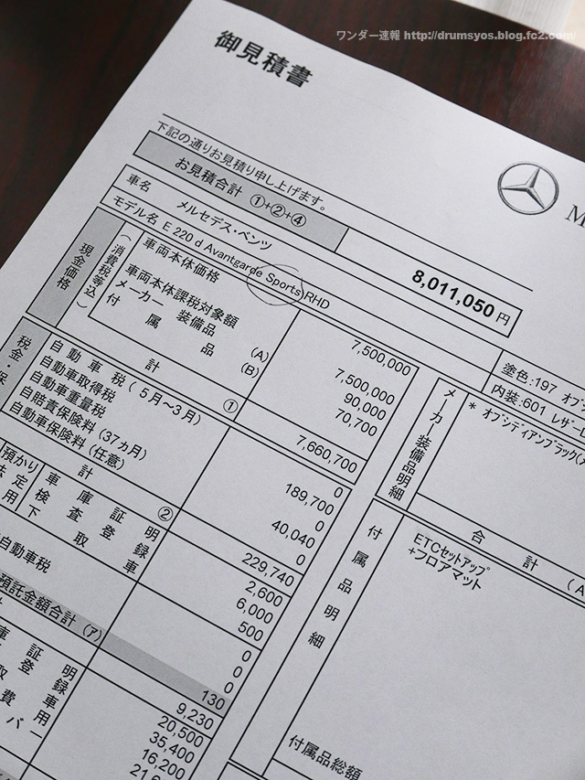 E220dAV-S04.jpg