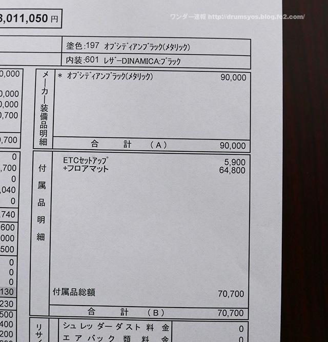 E220dAV-S05.jpg