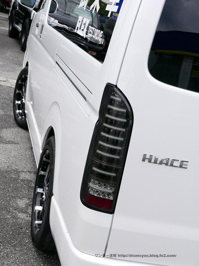 HIACE1_47.jpg
