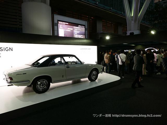RoadstarRF51.jpg
