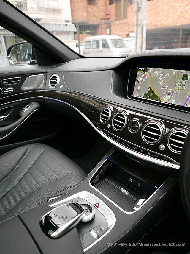 S300h12.jpg