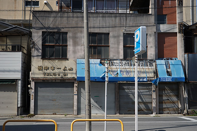 kofu04.jpg