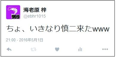 0501twi.jpg