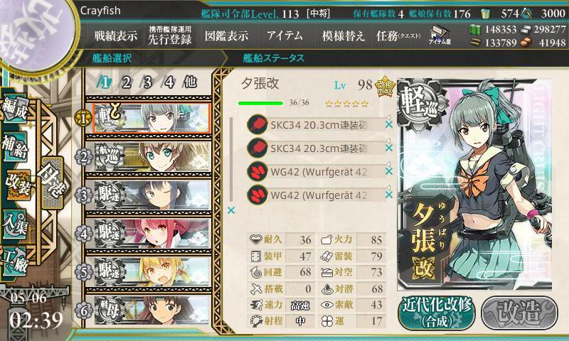 艦これ-025