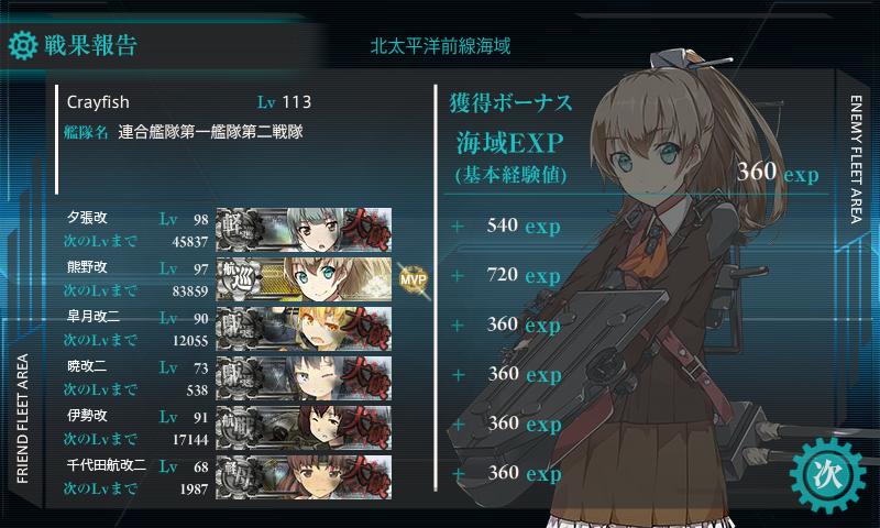 艦これ-055