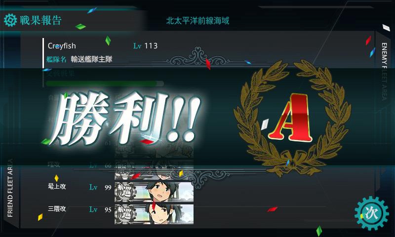 艦これ-027