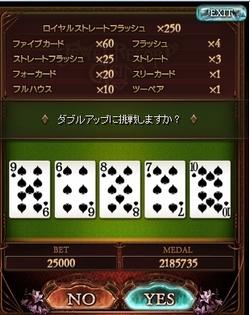 fc2_k_639.jpg