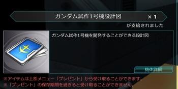 fc2_k_648.jpg