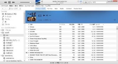 iTunes アップデート データ 消失 復元 Shiftキーを押しながら起動