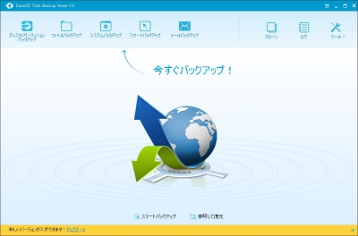 windows 10 MediaCreationTool.exe アップグレード クローン ADATA SSD USB3.0 EaseUS Todo Backup Home 8.9