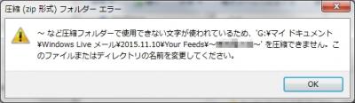 HDD SSD データ 断捨離 削除
