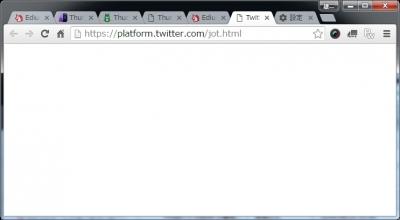Thunderbird RSS フィード ポップアップ Adblock twitter api バグ