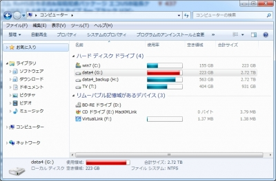 WesteanDigital HDD WD30EZRZ amazon 梱包 ダンボール