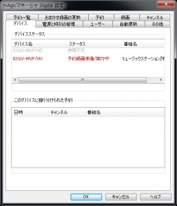 BIOSTAR TZ77XE4のBIOSアップデート