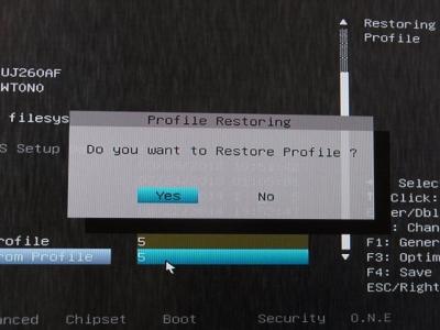 BIOSTAR TZ77XE4 プロファイル バックアップとリストア