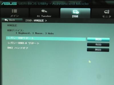 「Legacy USB」の項目を「Disable」