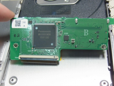 UJ-240 UJ240 パナソニック Panasonic 分解