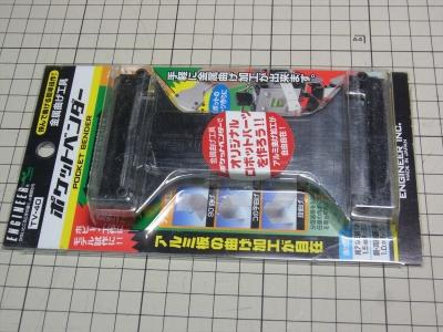 エンジニア ポケットベンダー(金属曲げ道具) TV-40 ENGINEER レビュー 使い方 動画