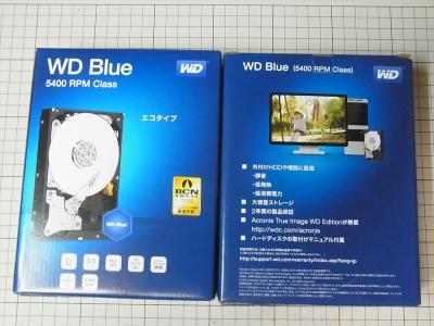 HDD 換装 ドライブ文字 変更 データ 入れ替え WesternDigital WD30EZRZ