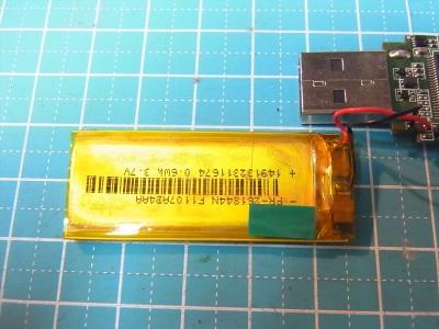 トランセンド(Transcend)のMP3プレイヤー MP330 分解 充電池 交換 3.7V